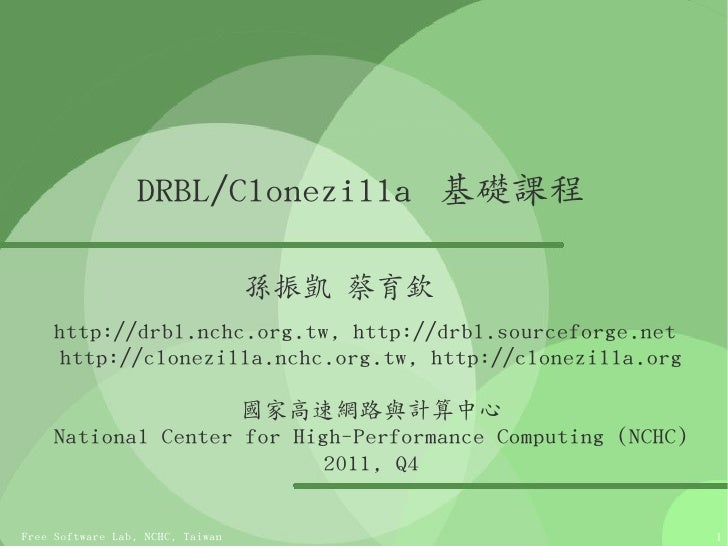 DRBL/Clonezilla 基礎課程                                  孫振凱 蔡育欽    http://drbl.nchc.org.tw, http://drbl.sourceforge.net     ...