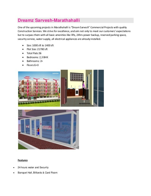 """Dreamz Sarvesh-MarathahalliOne of the upcoming projects in Marathahalli is """"Dream Sarvesh"""" Commercial Projects with qualit..."""