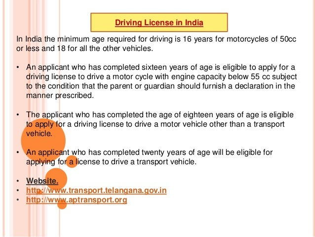 driving licence form 1