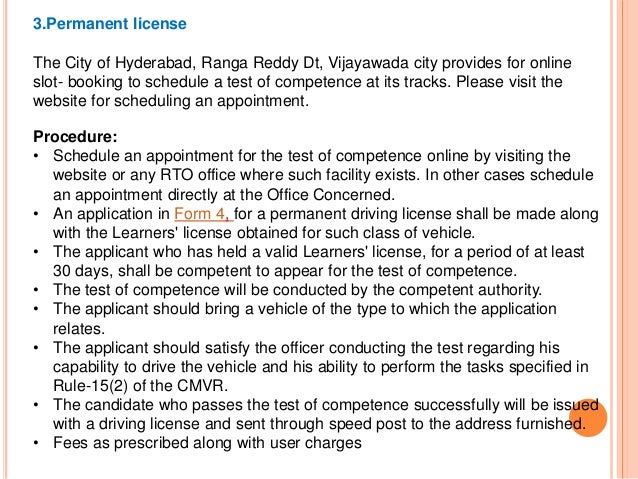queensland transport learners application form