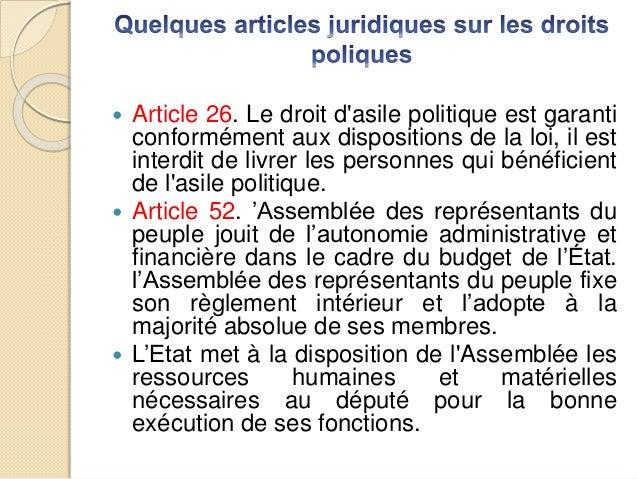 Les droits civiles et politiques dans la constitution tunisienne - Droits des proprietaires et des locataires ...