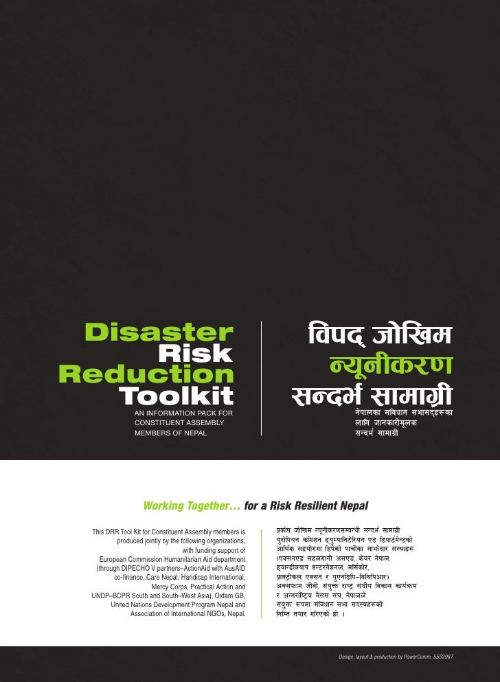 Drr toolkit english