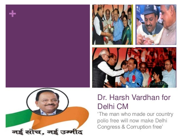 """+  Dr. Harsh Vardhan for Delhi CM """"The man who made our country polio free will now make Delhi Congress & Corruption free"""""""