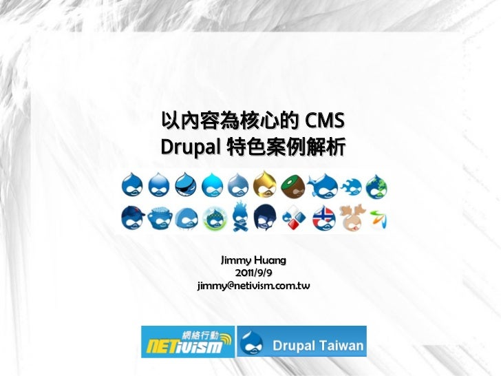 Drupal Case Study for Taiwan Wheat Traceability Information System