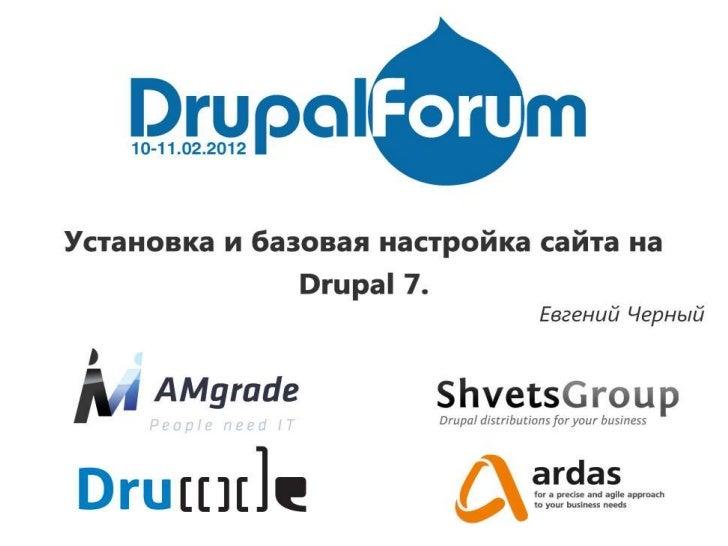 Drupal 7Installation & Basic Setup                          Eugen Cherniy                        skype: euginewm          ...
