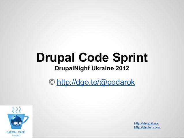 Drupal codesprint   kyiv drupal cafe 07.02.2013