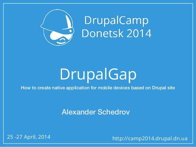 DrupalGap. How to create native application for mobile devices based on Drupal site - Alexander Schedrov