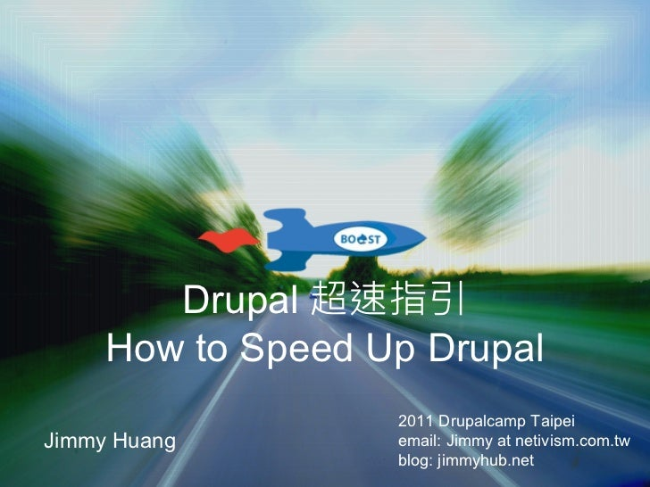 Drupal 超速指引     How to Speed Up Drupal                   2011 Drupalcamp TaipeiJimmy Huang        email: Jimmy at netivism...