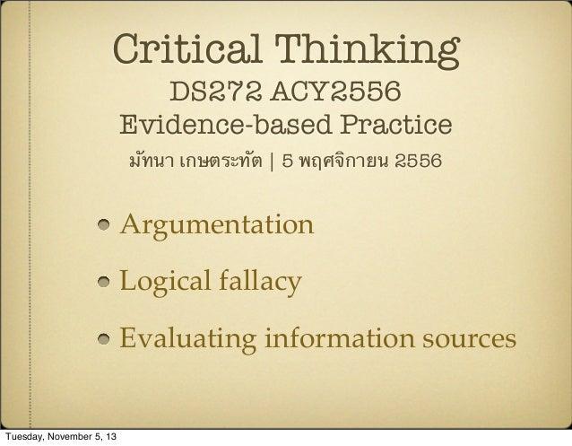 Ds272 2556 criticalthinkingppt