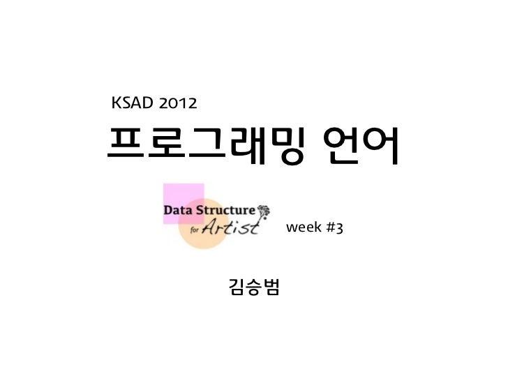 Ds4 artist week_03