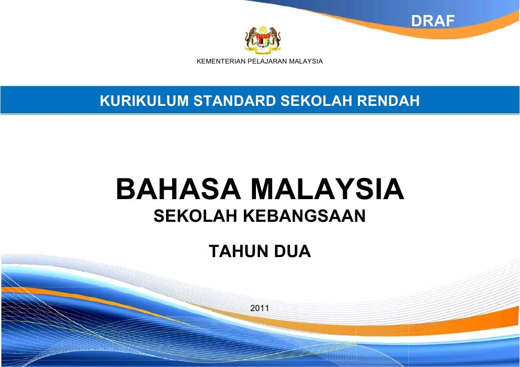 Ds bhs malaysia thn 2 sk