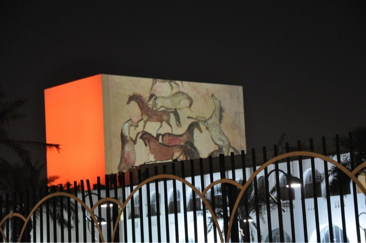 Image from R/A on Corniche near The National Theatre