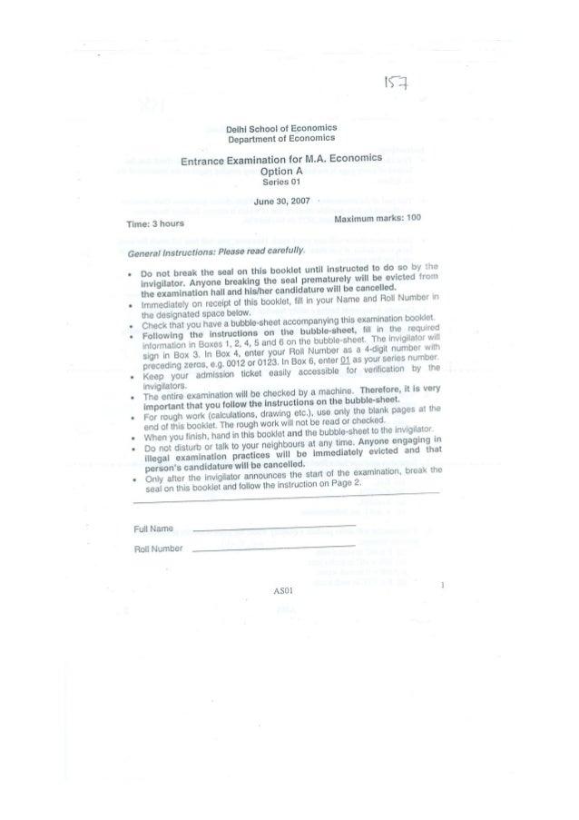 Delhi School of Economics Entrance Exam (2007)