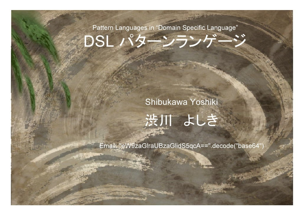 "Pattern Languages in ""Domain Specific Language""  DSL                    Shibukawa Yoshiki                       ›         ..."