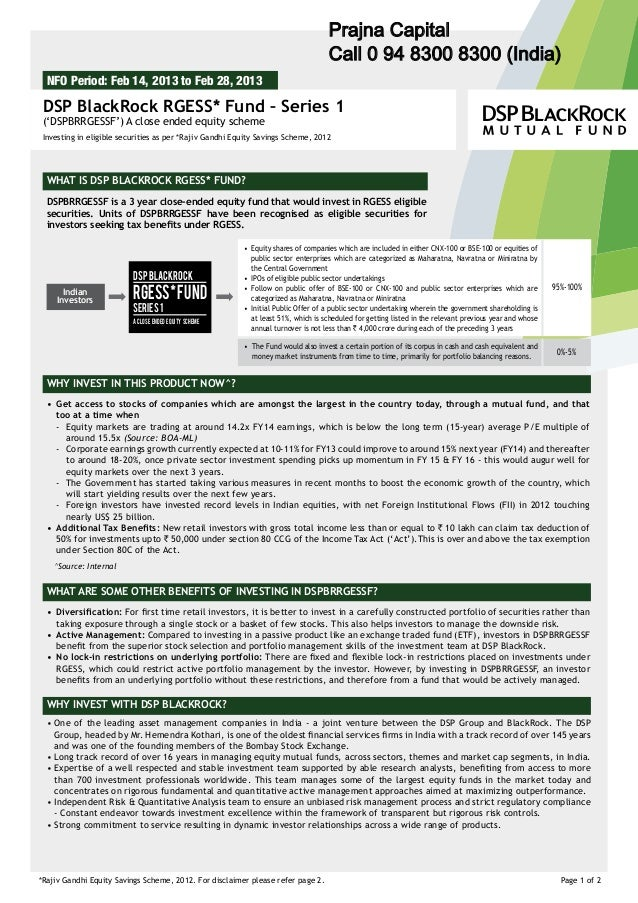 Dsp black rock rgess fund – series 1 single pager