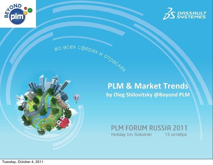 PLM&MarketTrends                           byOlegShilovitsky@BeyondPLMTuesday, October 4, 2011