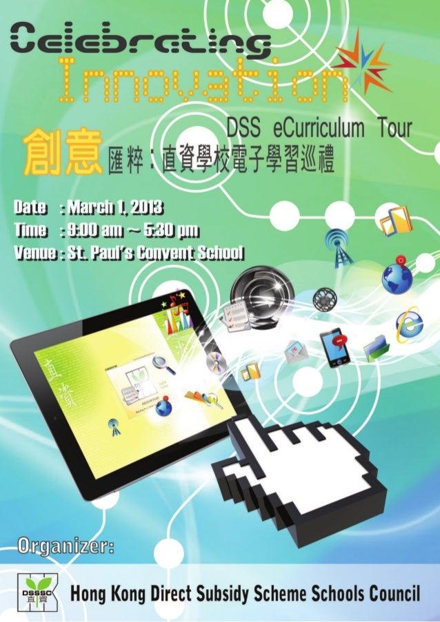 DSS eCurriculum Tour 2013 - Booklet