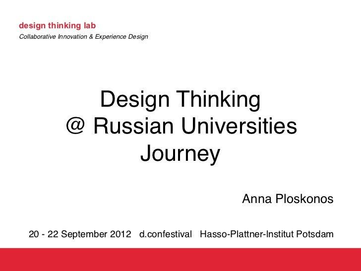 design thinking labCollaborative Innovation & Experience Design                 Design Thinking               @ Russian Un...