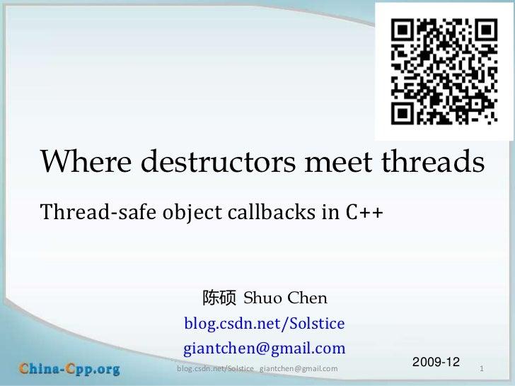 Where destructors meet threads