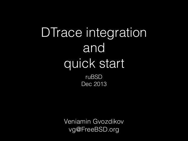 Вениамин Гвоздиков: Особенности использования DTrace