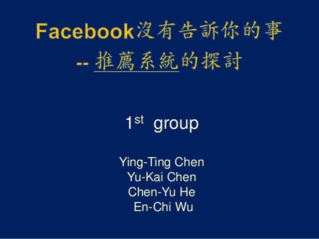 1st groupYing-Ting ChenYu-Kai ChenChen-Yu HeEn-Chi Wu
