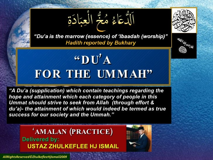 """ DU'A  FOR  THE  UMMAH"" "" A Du'a (supplication) which contain teachings regarding the hope and attainment which each cate..."