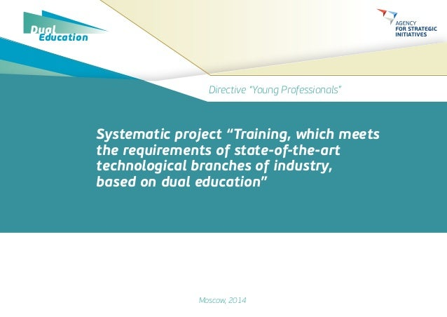 """Dual  Education  Москва  Directive """"Young Professionals""""  Systematic project """"Training, which meets the requirements of st..."""