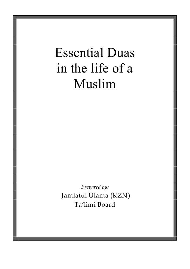 Duas For Muslims