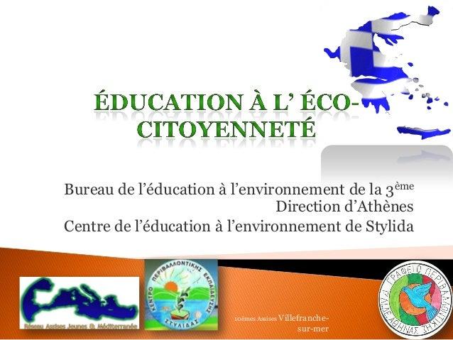 Bureau de l'éducation à l'environnement de la 3ème Direction d'Athènes  Centre de l'éducation à l'environnement de Stylida...
