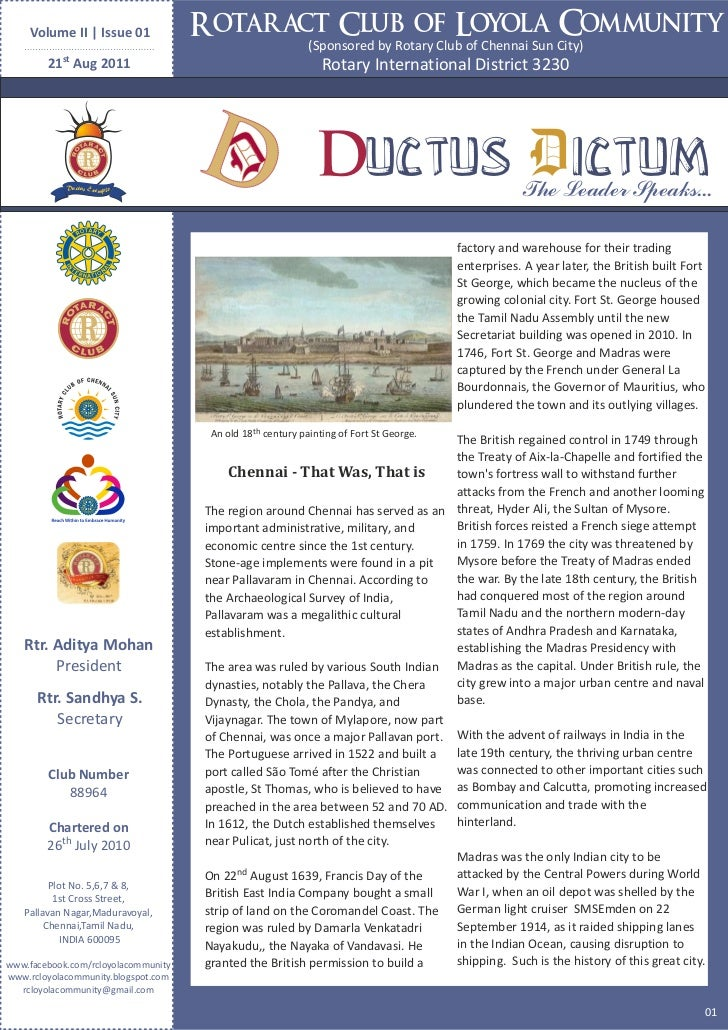 Ductus Dictum