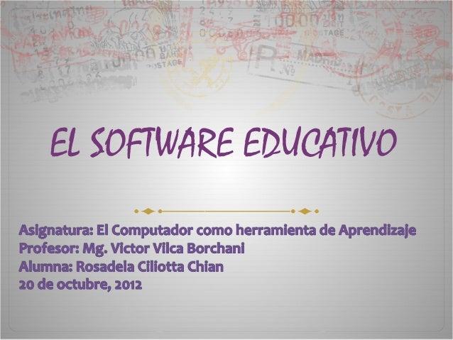 EL SOFTWARE EDUCATIVO
