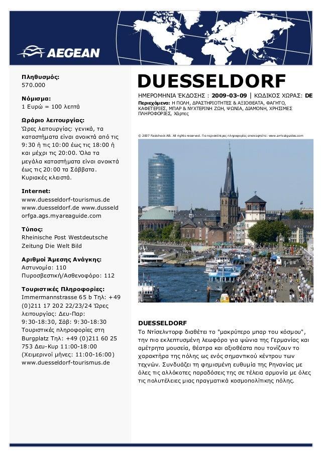 Duesseldorf el
