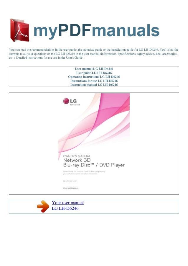 Dvd lg lh-d6246-e user manual