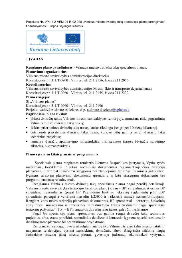"""Projektas Nr. VP1-4.2-VRM-04-R-02-028 """"Vilniaus miesto dviračių takų specialiojo plano parengimas"""" finansuojamas Europos S..."""