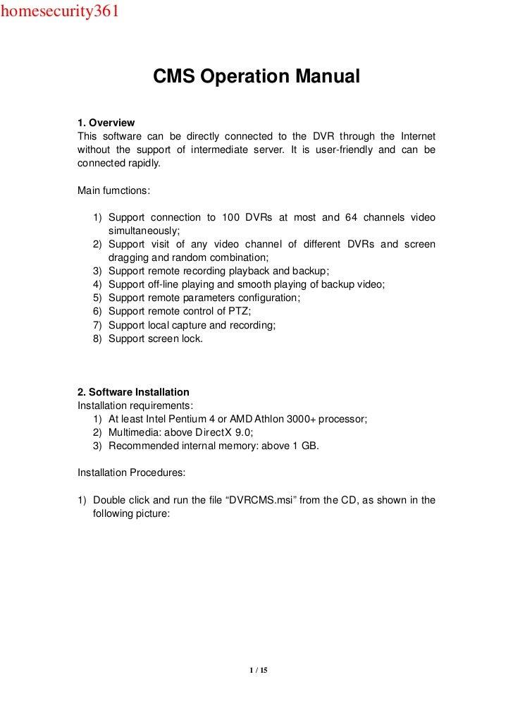 DvrCms manual