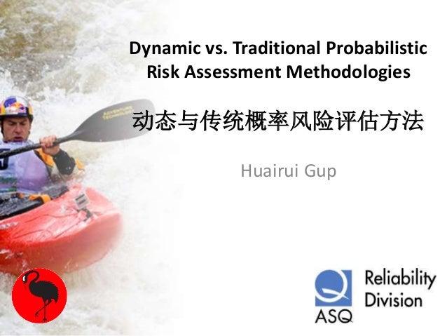 Dynamic vs. Traditional Probabilistic Risk Assessment Methodologies 动态与传统概率风险评估方法 Huairui Gup