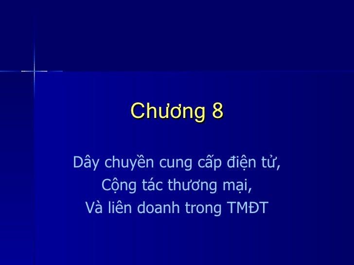 E Com Ch08 Day Chuyen Cung Cap Dien Tu