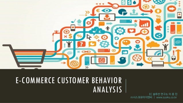 Customer behavior analysis example