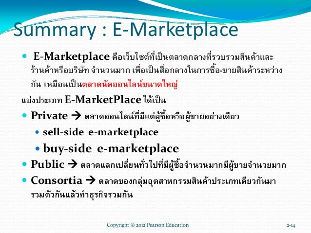 e commerce payment mechanisms The electronic payment systems 1 the e-payment systems 2 electronic commerce (e-commerce)• commerce refers to all the activities thepurchase and sales of goods or services.