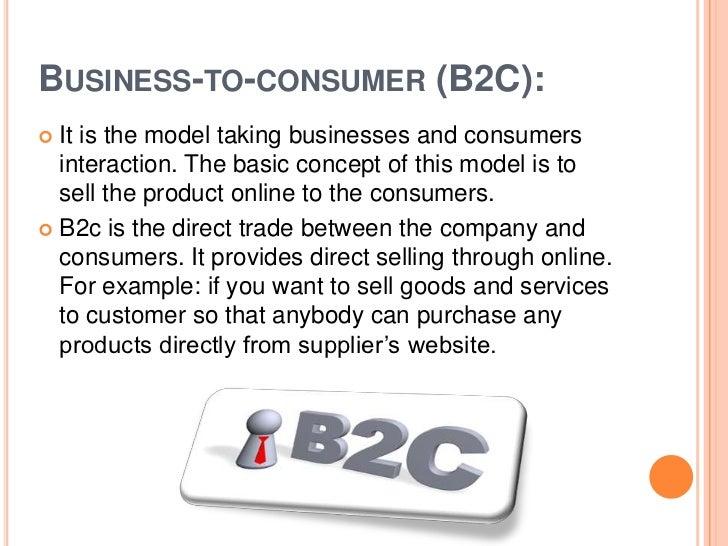 E Business Essay Cheap Write My Essay E Business And E Commerce