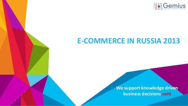 E-commerce in Russia, 2013