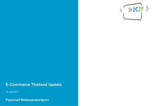 E commerce thailand update 25 jul 2013