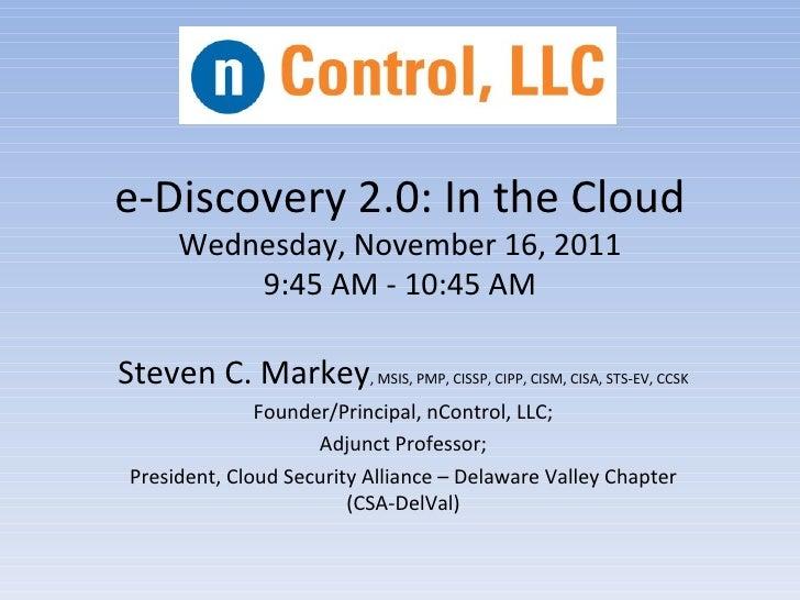 E discovery 2-cloud_v5