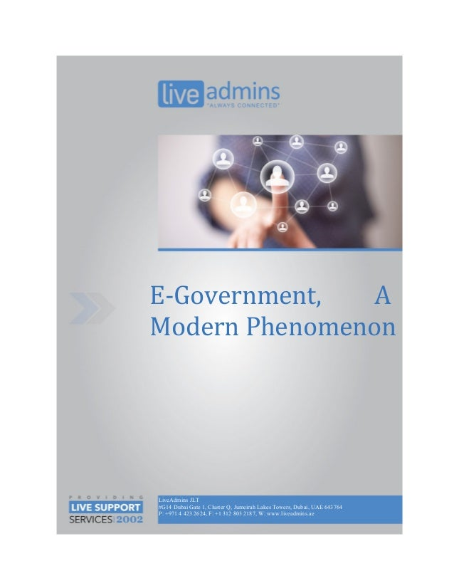 E government a modern phenomenon