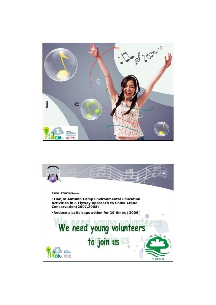 E idea country presentation - china - tianjin environment music festival
