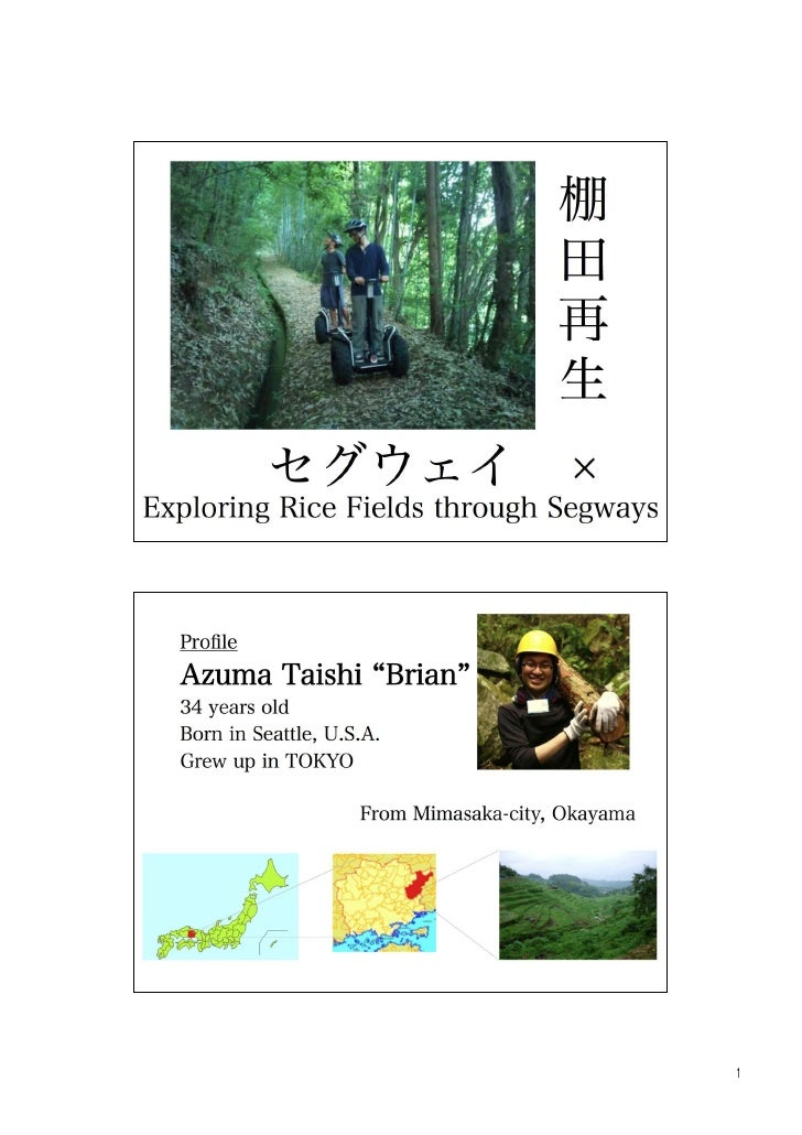 E idea country presentation - japan - segways