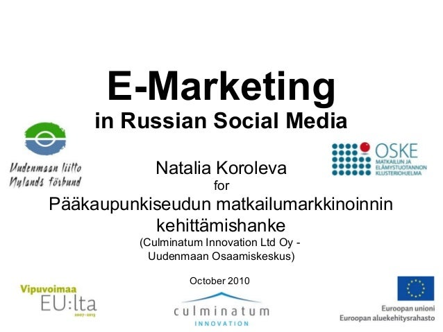 E marketing in russian social media eng1