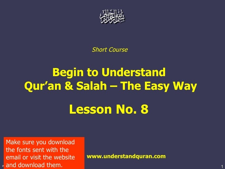 Lesson No.8 Surah Ikhlas
