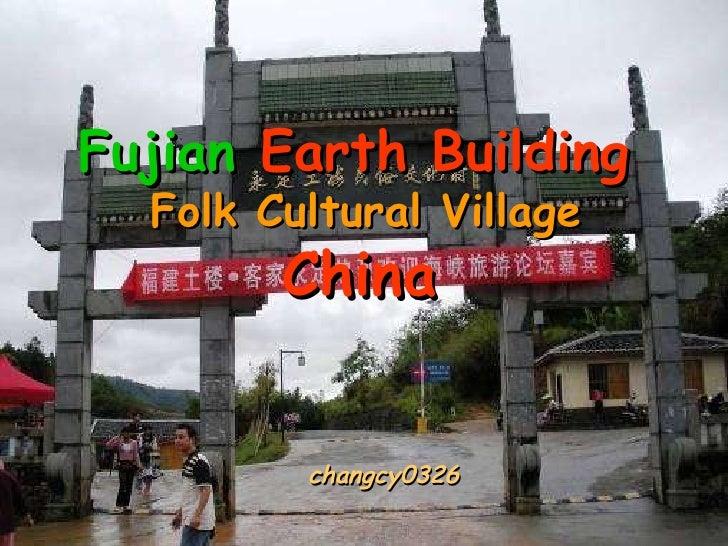 Auto presentation   自動換頁   編輯配樂:老編西歪 changcy0326 Fujian   Earth Building   Folk Cultural Village China   changcy0326