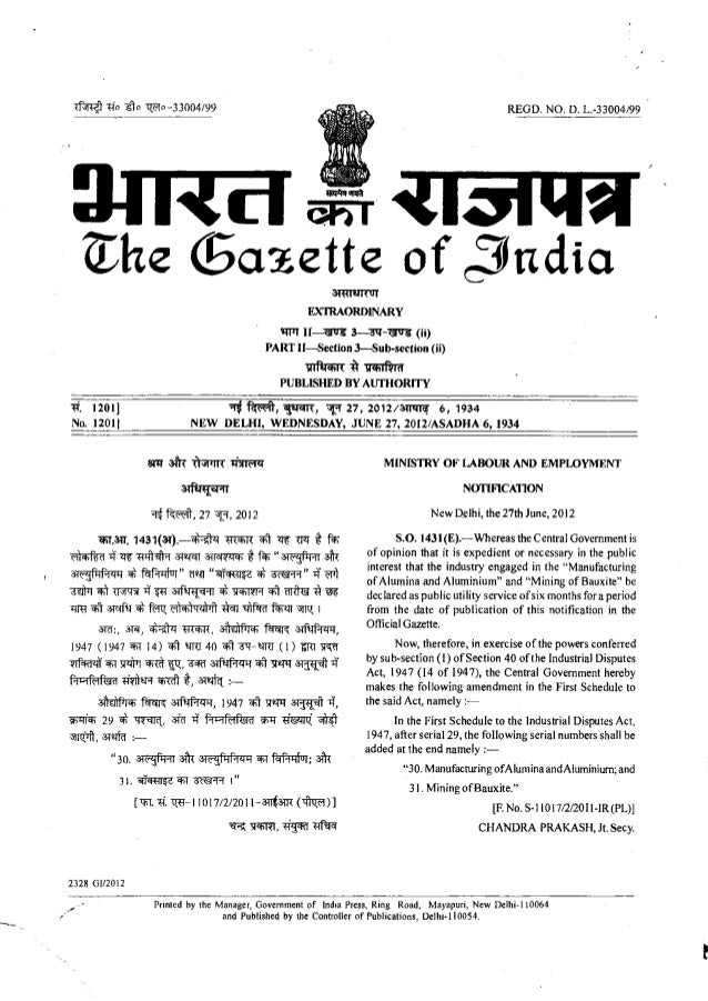 E 1201 2012_008 id act shedule i